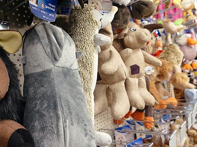 Hunde Spielzeug Plüschtier Trixie Stofftier